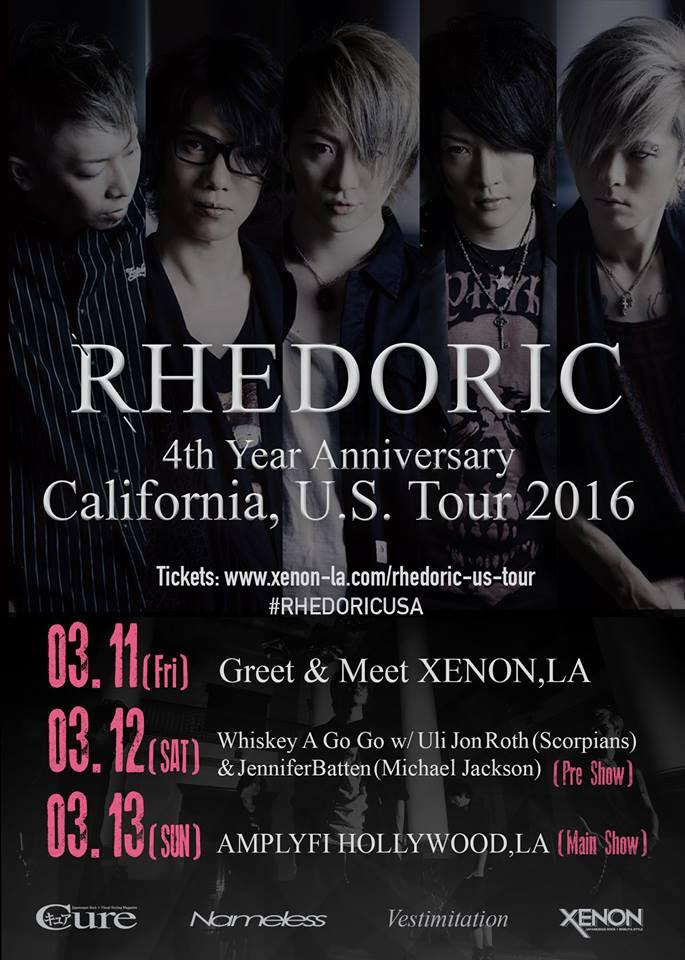 JRock247-Rhedoric-CA-2016-1
