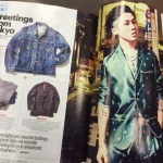 Miyavi featured in March 2016 Esquire magazine
