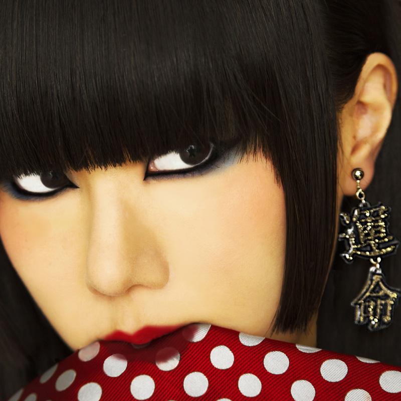 JRock247-URBANGARDE-Showa91-hito-ver