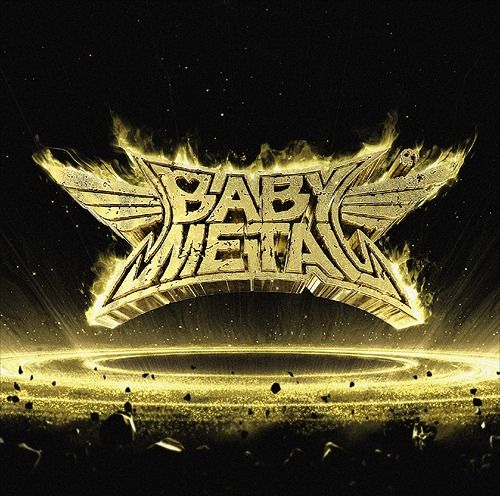 JRock247-BABYMETAL-Metal-Resistance-jacket-A