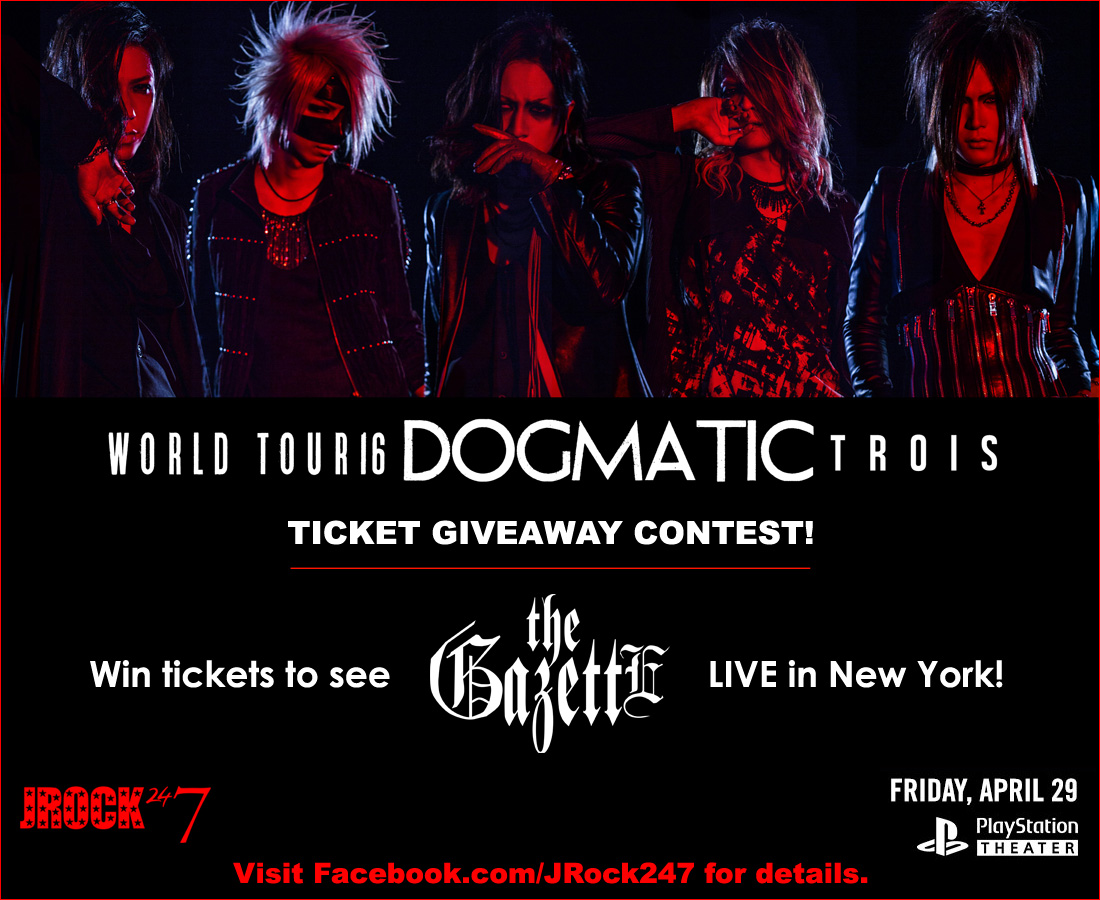 JRock247-the-Gazette-NYC-ticket-contest-900x1100