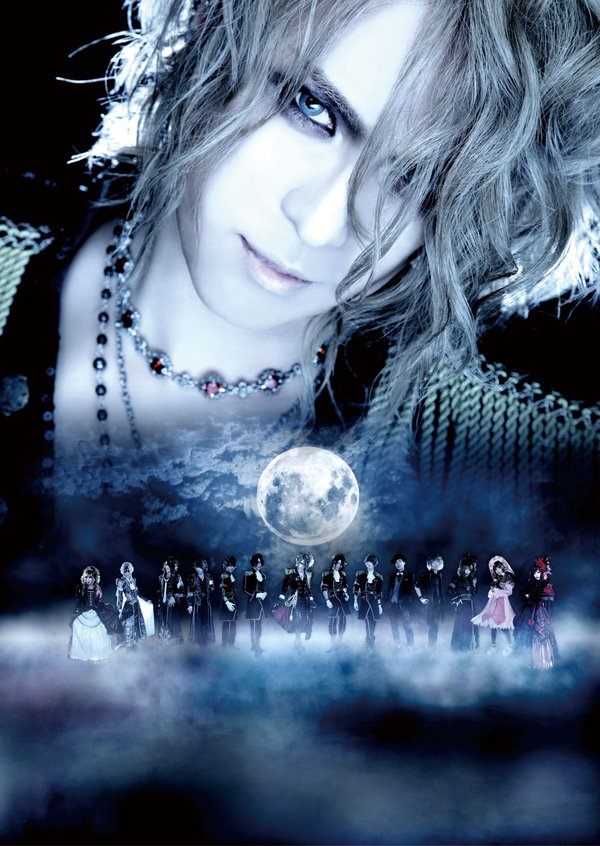 JRock247-Kamijo-LA-VIE-EN-ROSE-DVD-Limited-1
