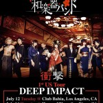 Wagakki Band announces Deep Impact USA Tour 2016