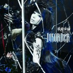 JRock247-Yousei-Teikoku-Disorder-single-Big-Order-anime-jacket