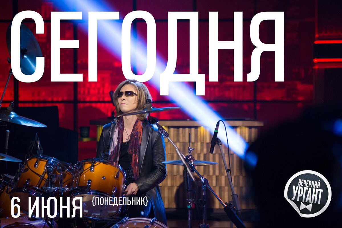 JRock247-Yoshiki-X-Japan-We-Are-X-Moscow-10