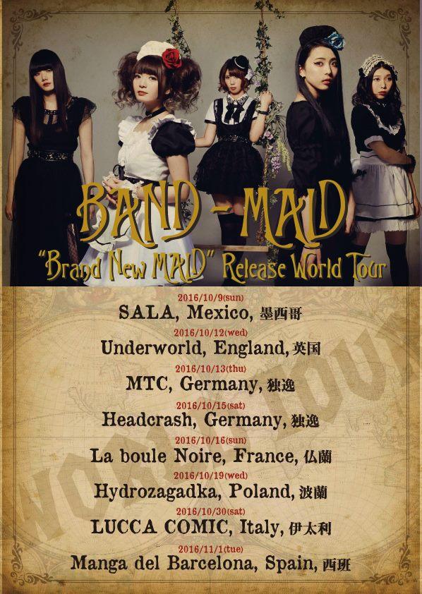 JRock247-BAND-MAID-YOLO-World-Tour-announce1