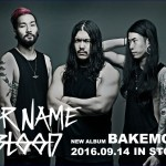 HER NAME IN BLOOD announces new album BAKEMONO