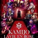 KAMIJO – LA VIE EN ROSE 20th Anniversary Best – Grand Finale Zepp DiverCity Tokyo  (DVD Review)