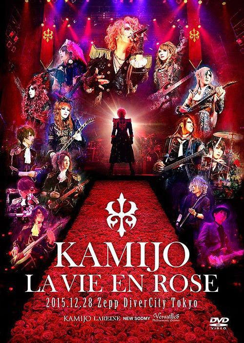 JRock247-KAMIJO LA VIE EN ROSE 20th Anniversary Best – Grand Finale Zepp DiverCity