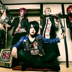 MeteoroiD releases USA documentary and English website