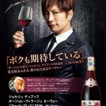 Gackt drinks wine better than any of us. Period.