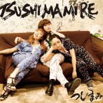 TsuShiMaMiRe returns to America for We Are The Asteroid tour