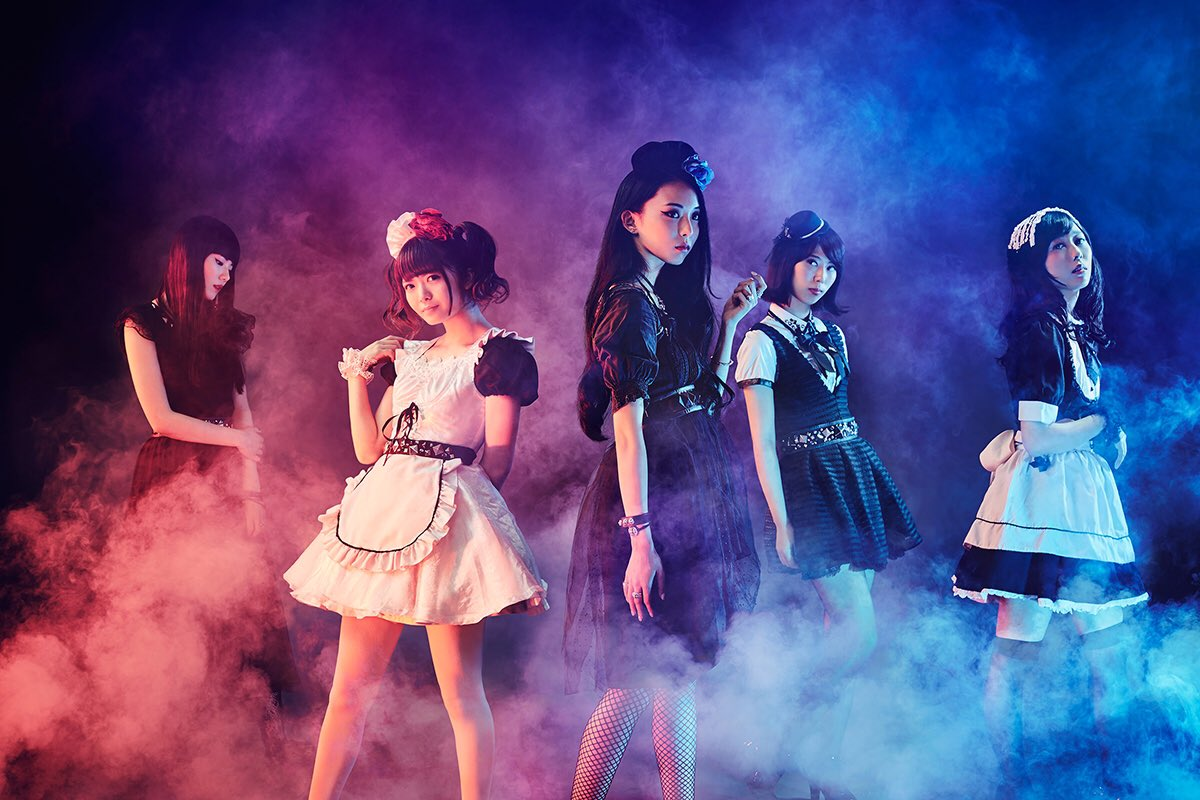 jrock247-band-maid-just-bring-it-announce1