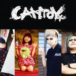 jrock247-cantoy-angel-express-game-trailer-2016-07a