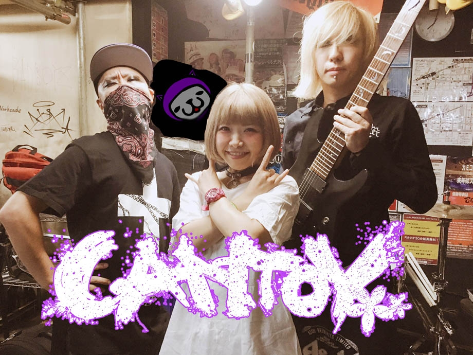 jrock247-cantoy-angel-express-game-trailer-2016-07b