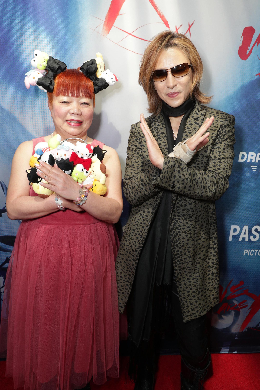 Yuko Yamaguchi, Yoshiki