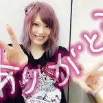 jrock247-fuki-reny-9
