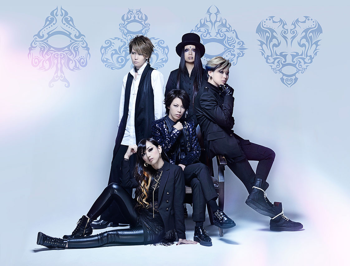 jrock247-exist-trace-royal-straight-magic-review-b