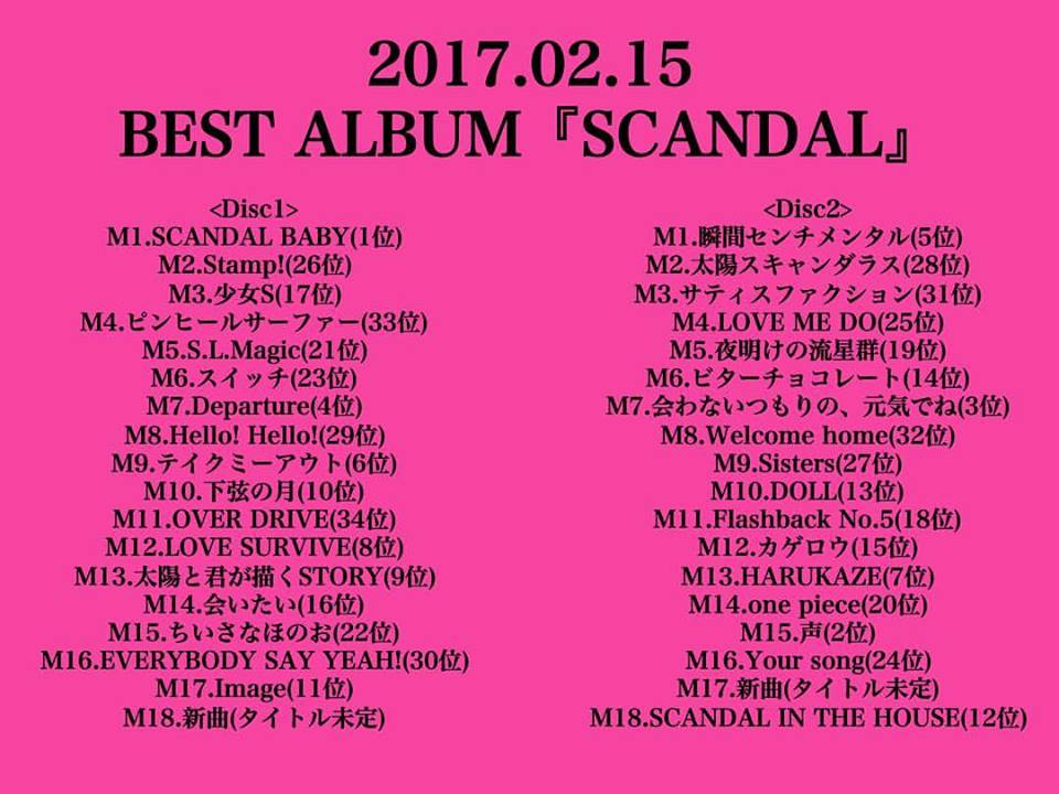jrock247-scandal-greatest-hits-2017-announce2