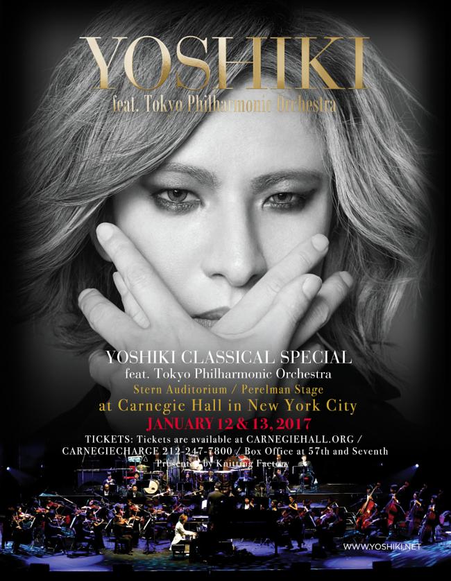 jrock247-yoshiki-classical-carnegie-hall-2017-promo1-650