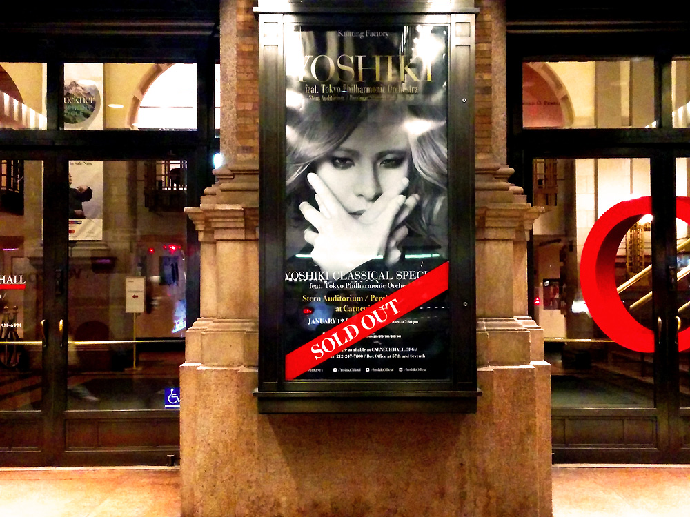 JRock247-Yoshiki-Classical-Carnegie-Hall-Sold-Out-2017-01-12B-1000