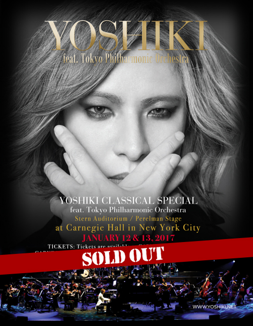 JRock247-Yoshiki-Classical-Carnegie-Hall-Sold-Out-Poster
