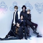 exist†trace – Interview (2017)