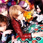 Lolita23q announces release of new single Joker Game