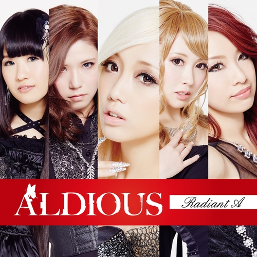 JRock247-Aldious-Radiant-A-JPU-Records-2017-jacket