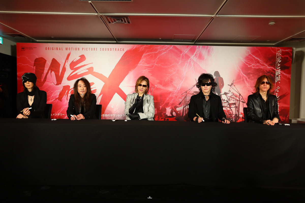 JRock247-X-Japan-We-Are-X-Tower-Records-2017-0574