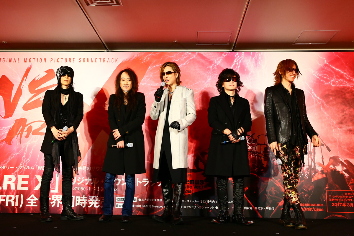 JRock247-X-Japan-We-Are-X-Tower-Records-2017-0720