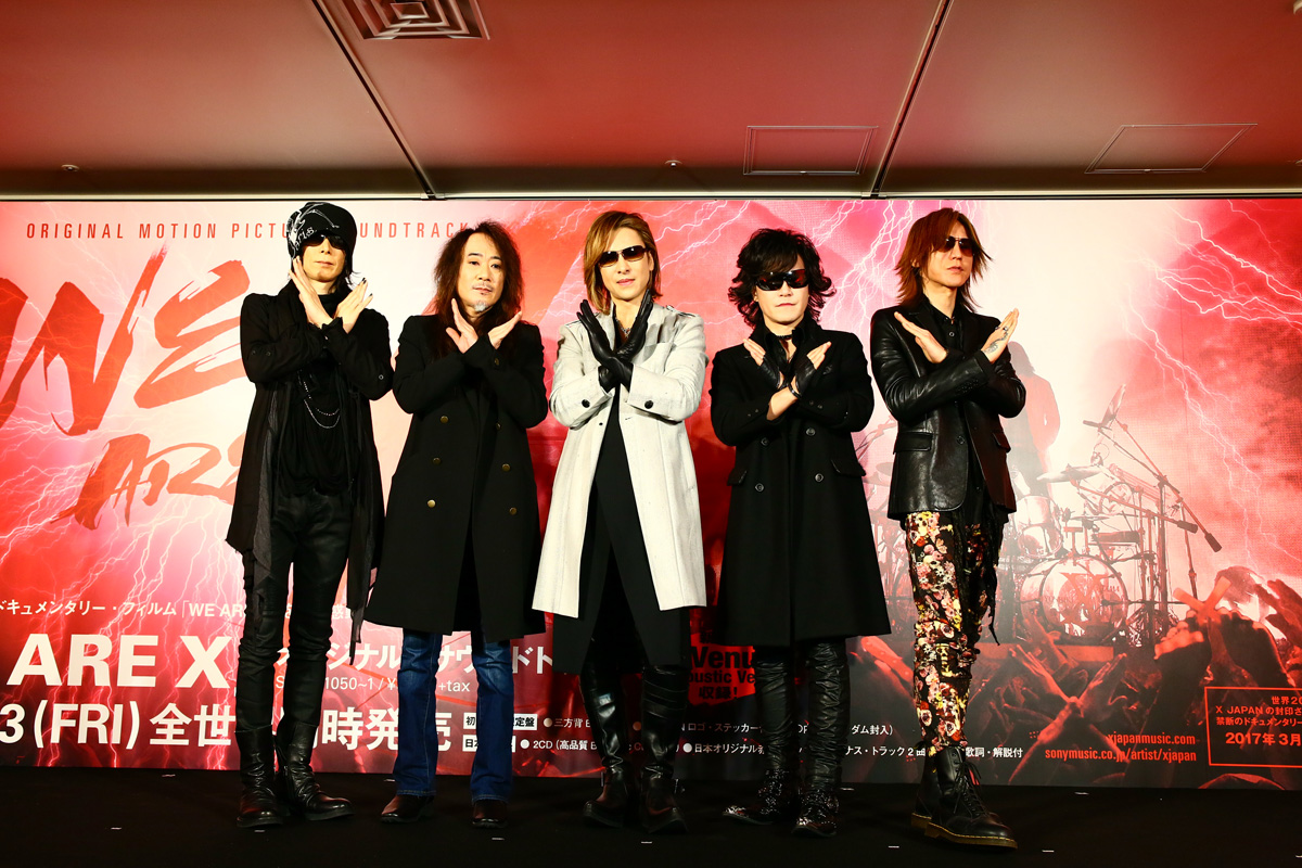 JRock247-X-Japan-We-Are-X-Tower-Records-2017-0732