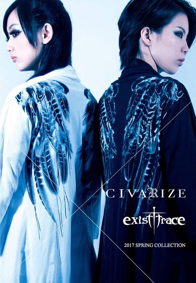 JRock247-exist-trace-Civarize-campaign-2017-03-A