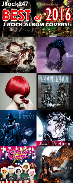 JRock247-Best-Album-Covers-2016-CompA