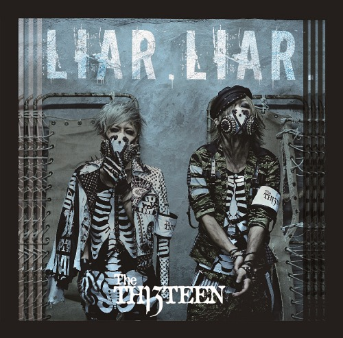 JRock247-The-Thirteen-Liar-Liar-best-cover