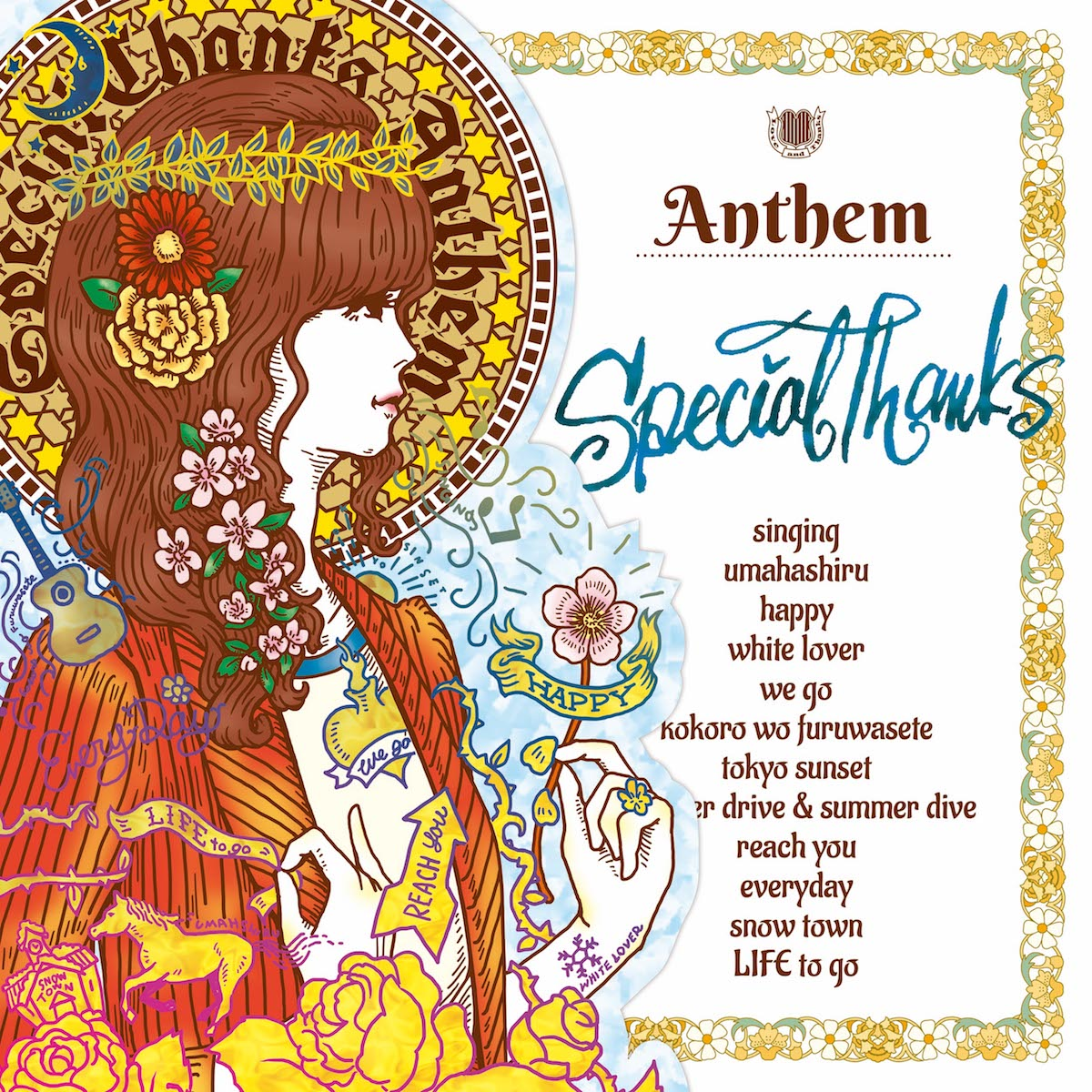 Anthem / SpecialThanks