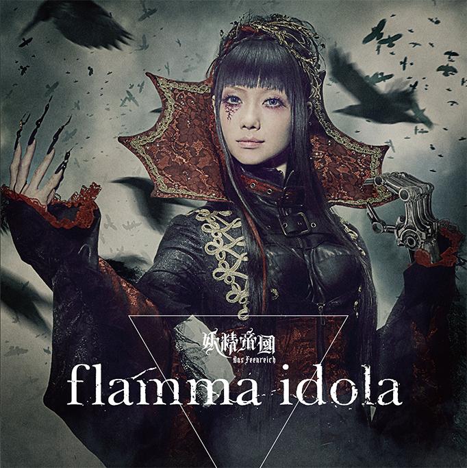 flamma idola / Yosei Teikoku