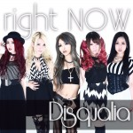Disqualia – right NOW (Review)