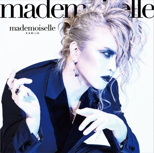 JRock247-Kamijo-mademoiselle-regular-600