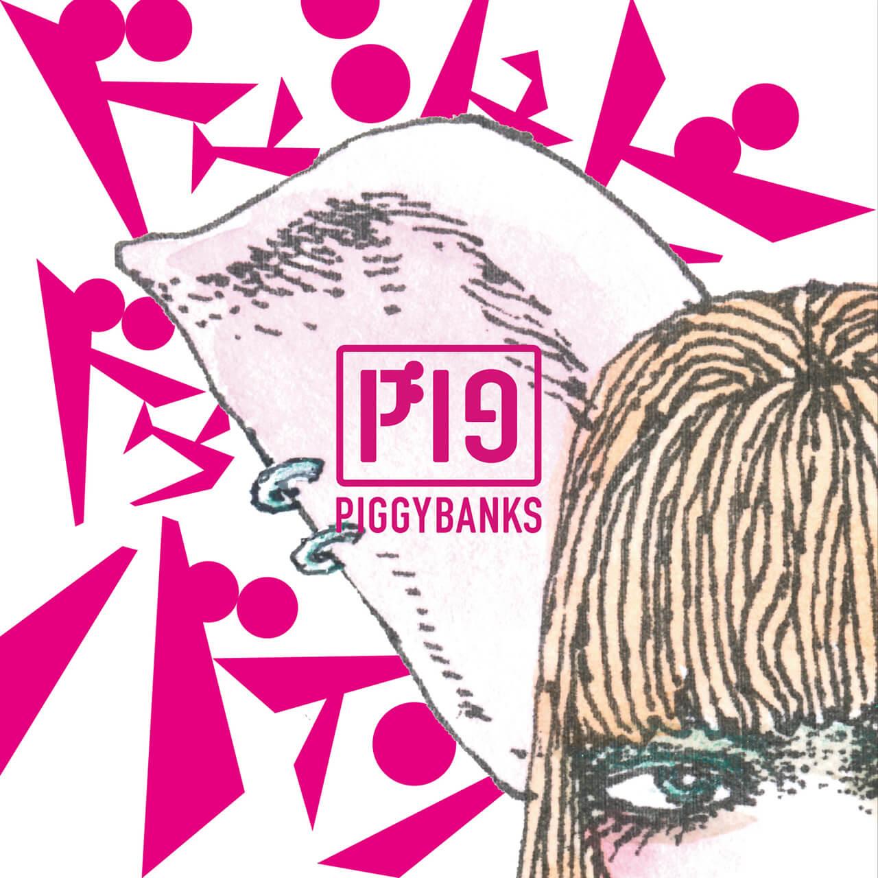 JRock247-Piggy-Banks-Do-Shubiduba-Inn-jacket-1