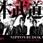 SuG announces international ticket sales for Budokan event