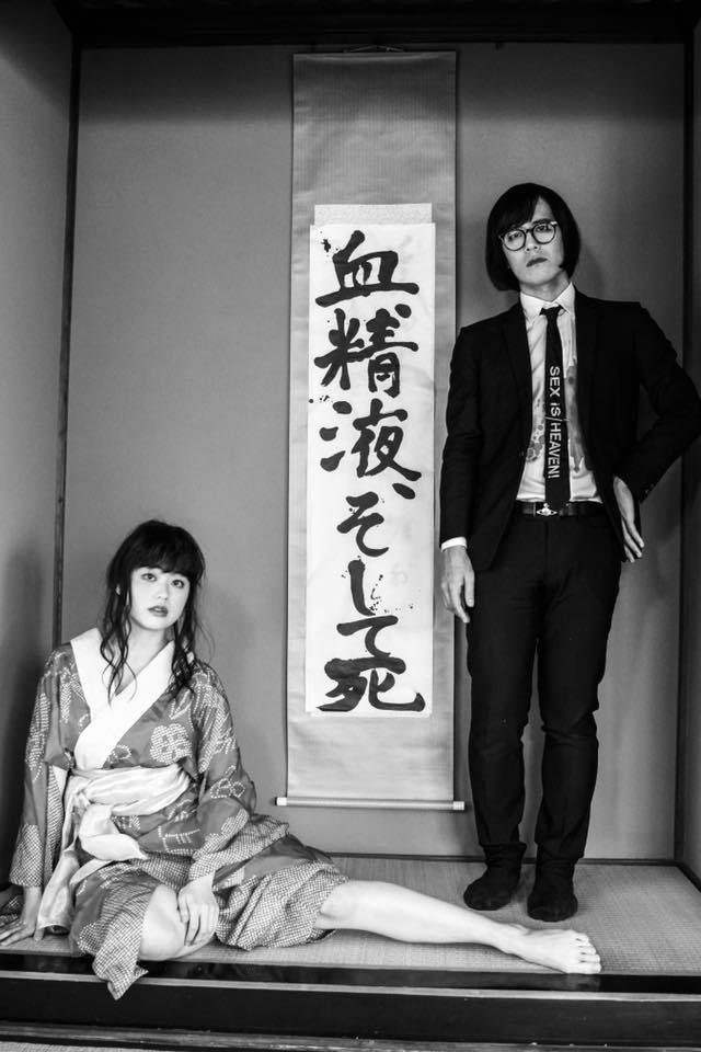 JRock247-URBANGARDE-Temma-Matsunaga-solo-2017-promo-2