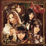 JRock247-Fate-Gear-Oz-Rebellion-review