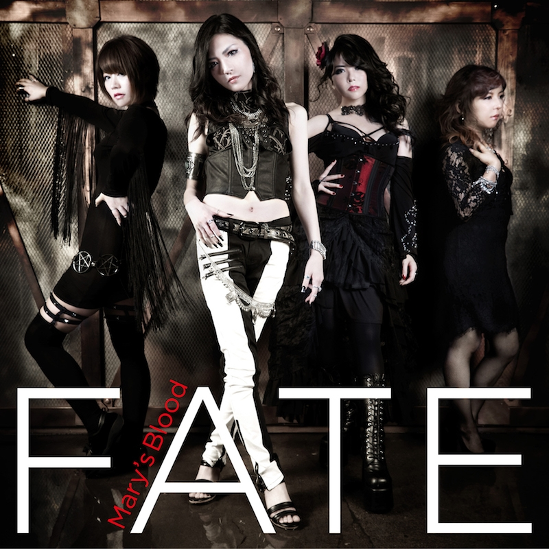JRock247-Marys-Blood-Fate-JPU-Special-1