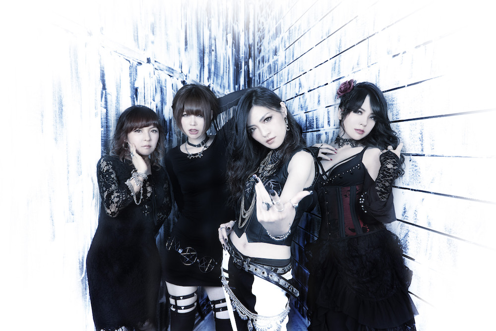 JRock247-Marys-Blood-Fate-JPU-promo1