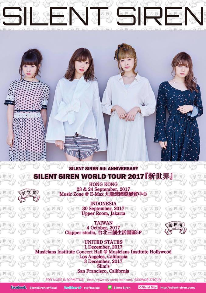 JRock247-Silent-Siren-World-Tour-2017-announce-2