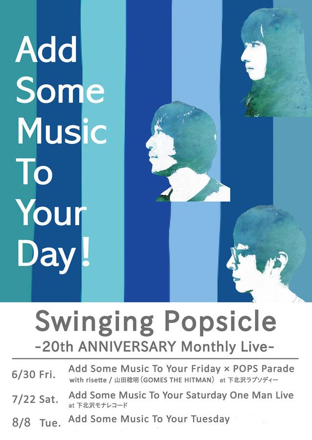 JRock247-Swinging-Popsicle-JoL-anniversary-3