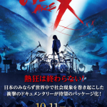 X Japan film We Are X dominates Amazon Japan documentary charts