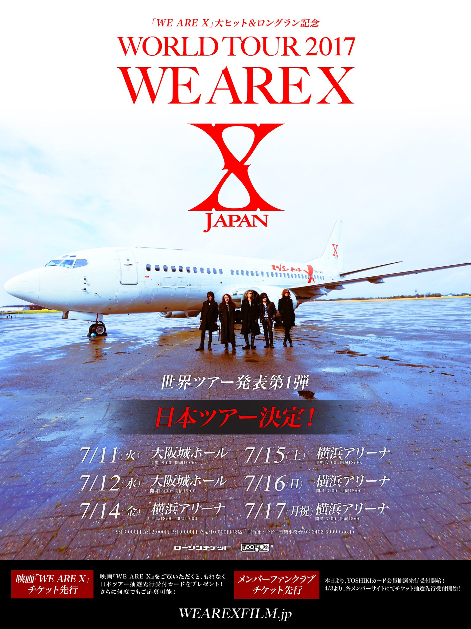 JRock247-X-Japan-World-Tour-2017-Acoustic-Miracle-6-Days-poster2
