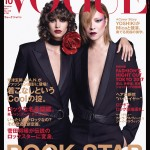 JRock247-Yoshiki-Vogue-Japan-2017-08-A